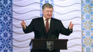 Порошенко выступит на форуме, где его публично может поддержать Вакарчук