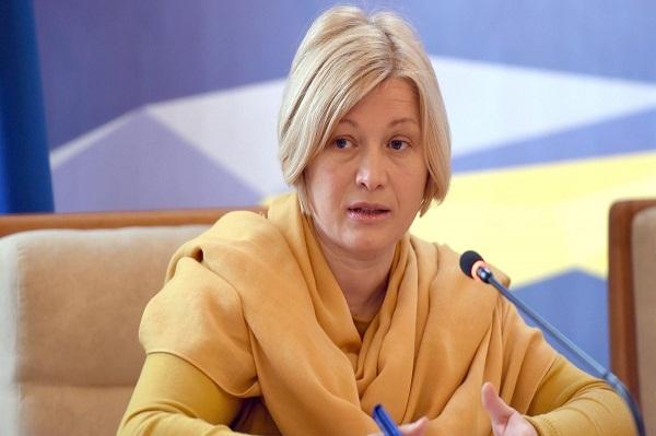 ирина геращенко, приоритеты, верховная рада, блокада, ассоциация, нацбезопасность