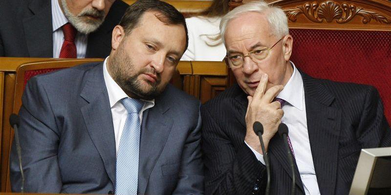 ГПУ начала разыскивать соратников Януковича Азарова и Арбузова за нанесенный ущерб в 5,3 млрд гривен