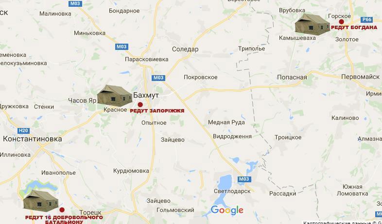 Участники блокады торговли с оккупантами Донбасса показали места своего расположения: на карте восточной Украины уже три заблокированных железнодорожных пути