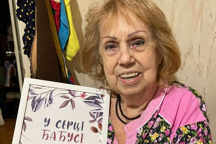 """Мама Зоряна Шкиряка ушла из жизни после двух недель борьбы с коронавирусом: """"Больше нет слов"""""""