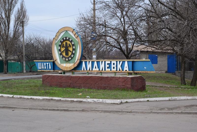 В ходе обстрела микрорайона Лидиевки Донецка есть погибшие