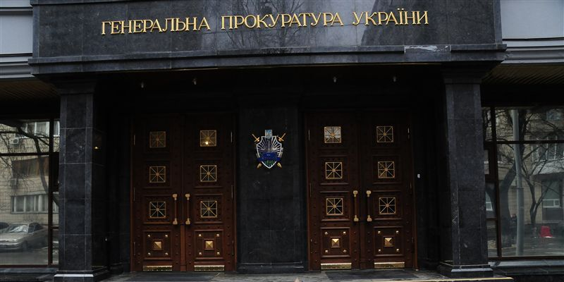 киев, украина, царевич, печерский суд, гпу, прокуратура, происшествия, обыск