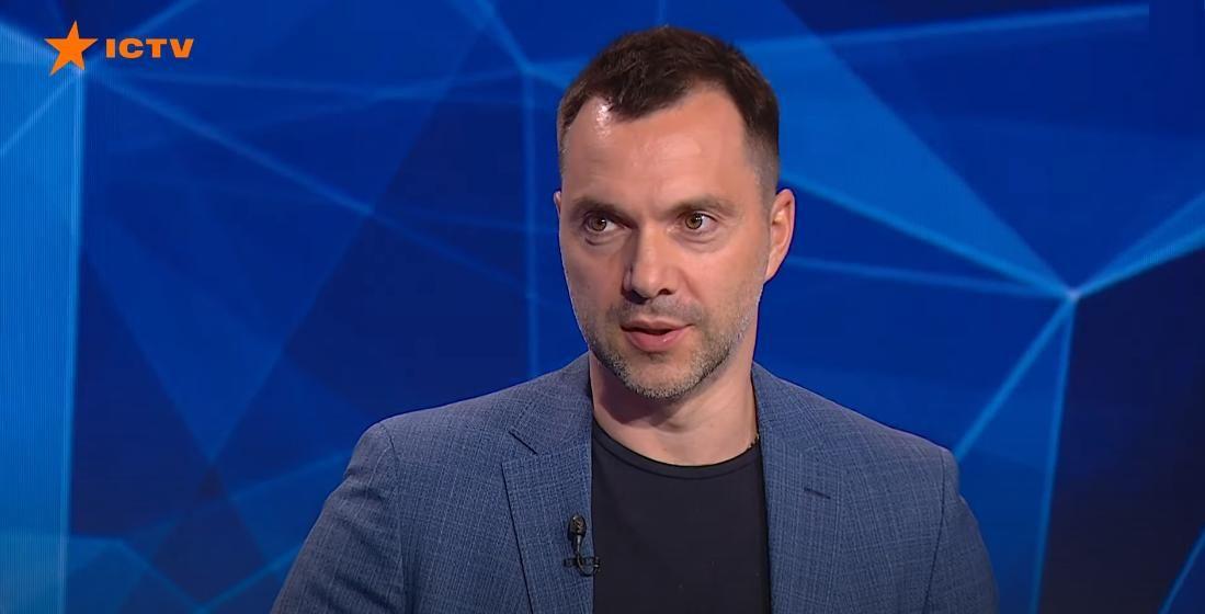 Арестович назвал две страны НАТО, которые не хотят видеть Украину в Альянсе