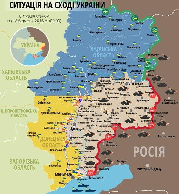 Карта АТО: Расположение сил в Донбассе от 19.03.2016
