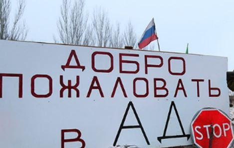 война на донбассе, армия россии, фото, боевики, террористы, безногий, донецк, днр, происшествия, донбасс, новости украины, николс