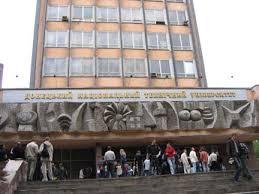 В Министерстве образования заявили о потере связи с ВУЗами Донбасса