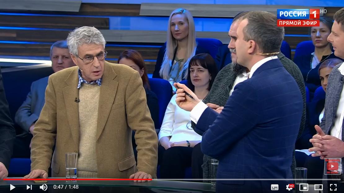 новости, Россия, 60 минут, Россия 1, фейк об Украине Береза