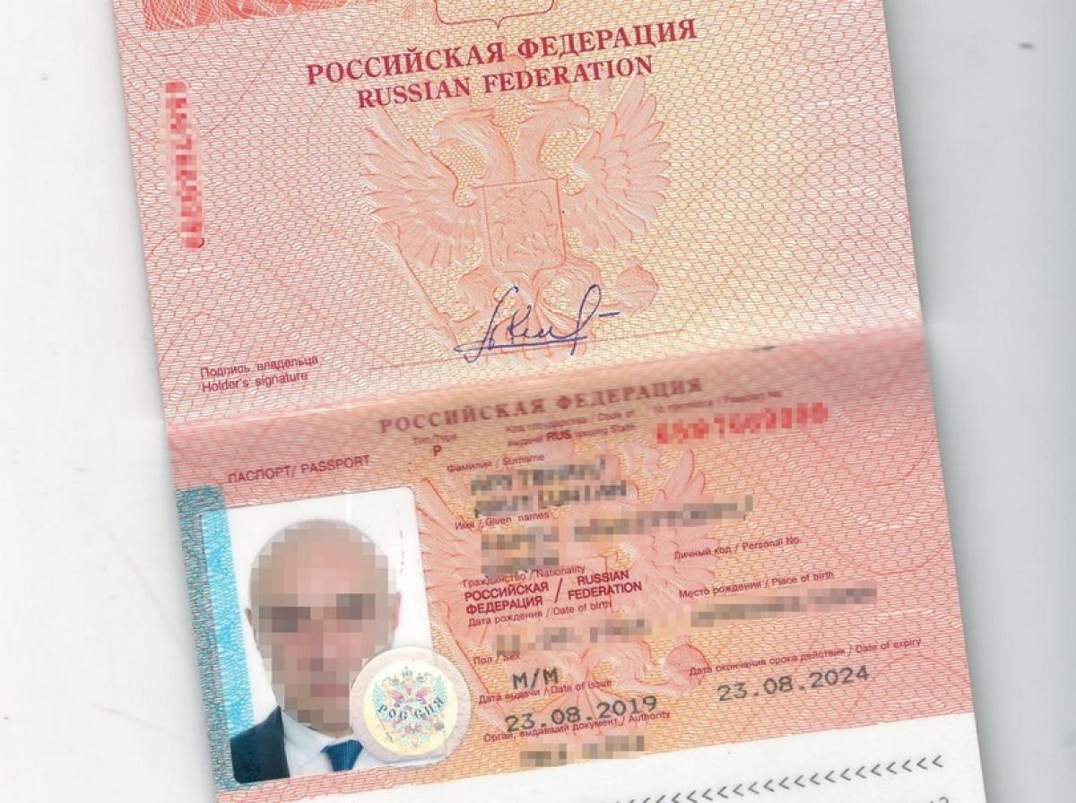 В Украину не пустили гражданина РФ с медалью за аннексию Крыма, детали