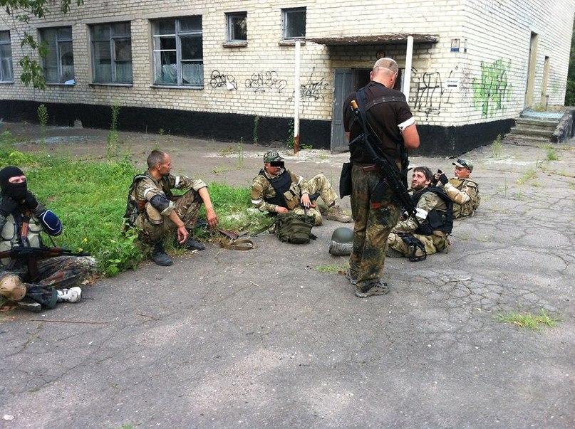 Батальон «Шахтерск» в пригородах Донецка