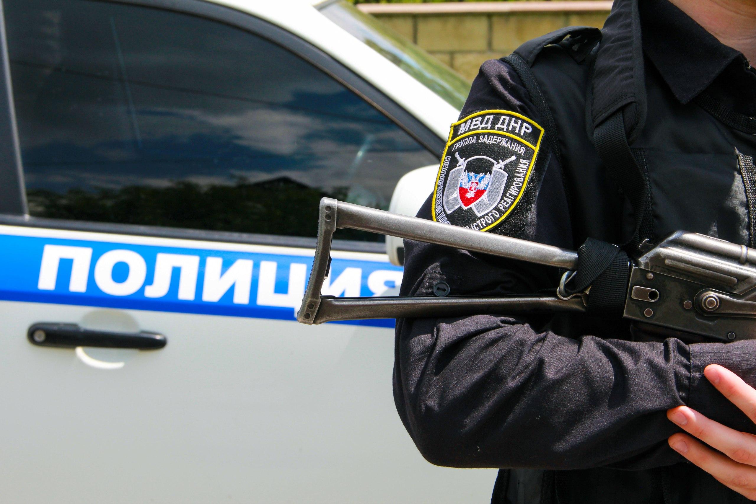 МВД ДНР сообщило об ограблении донецкого универмага