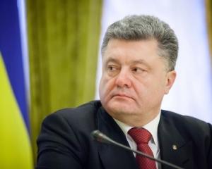 порошенко, ДНР, ЛНР, президент Украины