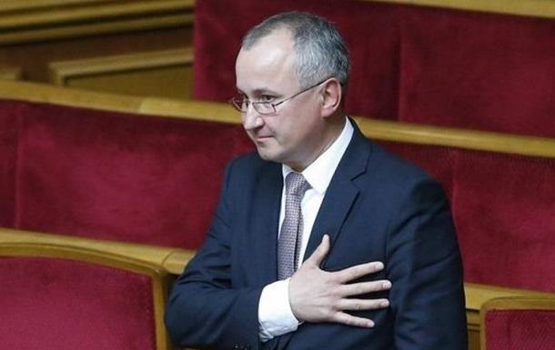 Глава СБУ: в Украине задержаны 19 россиян-террористов из ИГИЛ