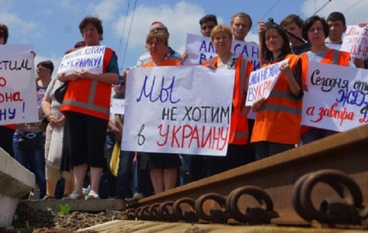 Что сегодня происходит в Ясиноватой, жители которой так не хотели в Украину