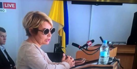 """Герман не узнали на суде по делу Януковича: Сеть """"взорвало"""" фото с экс-""""регионалкой"""" из зала суда - кадры"""