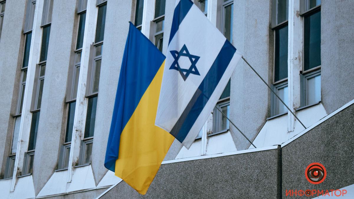 """""""Привык называть вещи своими именами"""", – Филатов вывесил флаг Израиля над мэрией в Днепре"""
