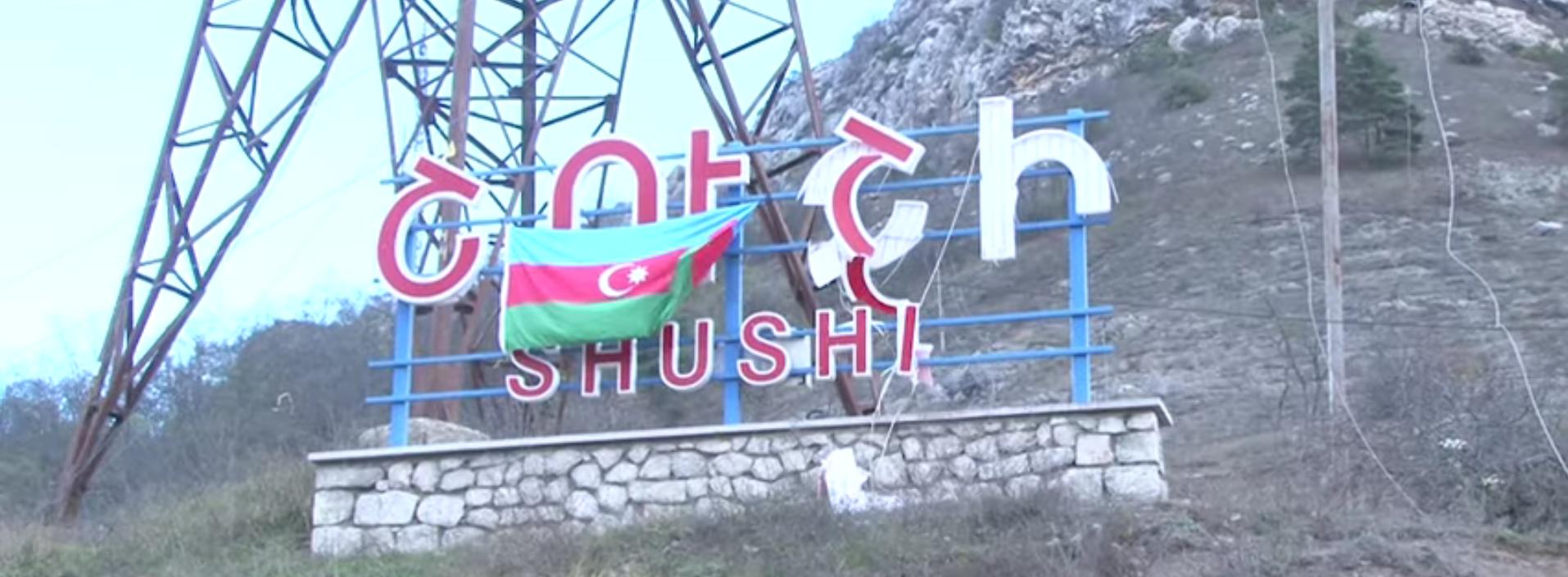 Бои за Шуши: над городом уже развевается флаг Азербайджана – кадры обошли Сеть