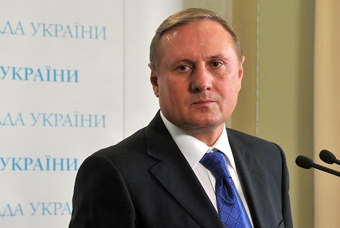 Украина, СИЗО, Ефремов, Политика, Освобождение