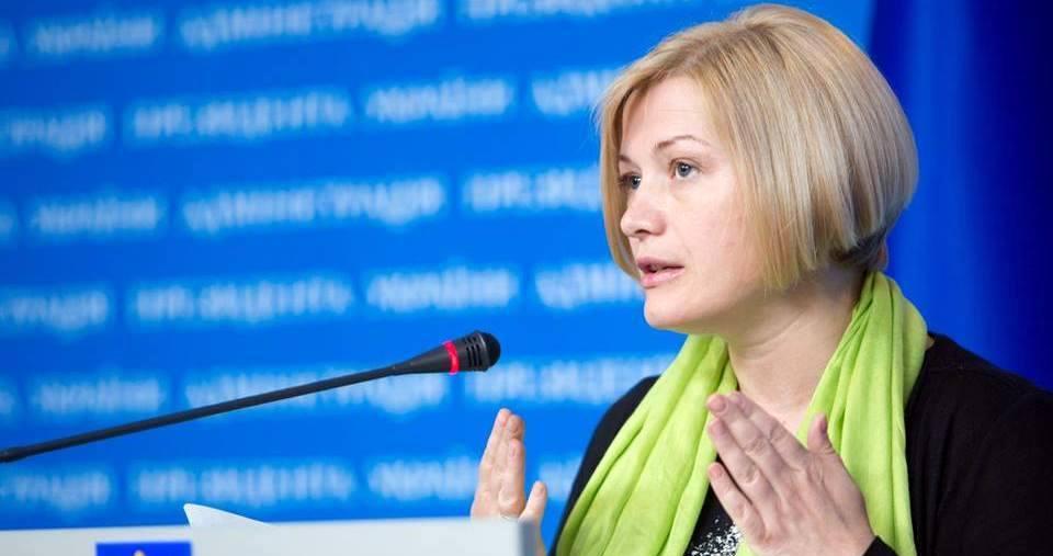 Украина, политика, россия, обмен, моряки, зеленский, геращенко, путин