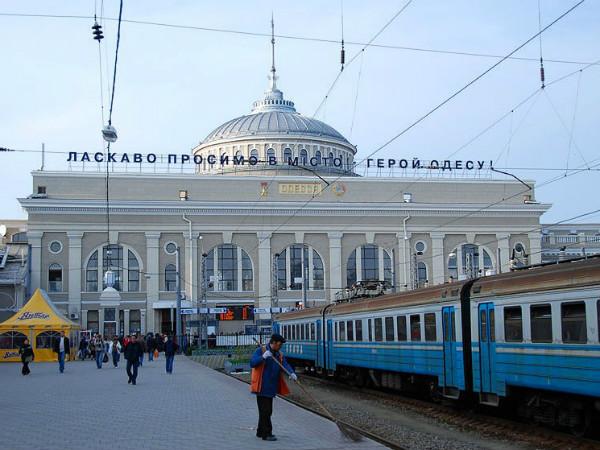 В Одессе заминирован железнодорожный вокзал - источник