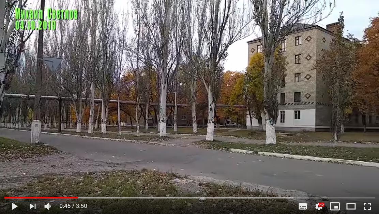 Горловка видео война на донбассе, новости донецка, донецк сегоня, россия, новости украины