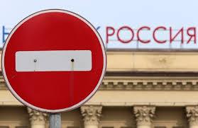 СМИ: ЕС может принять новые экономические санкции против Кремля 12 февраля