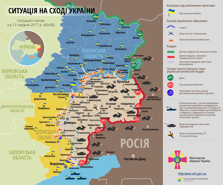 Карта АТО: расположение сил в Донбассе от 14.06.2017