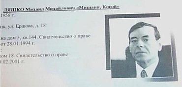 новости сегодня: Украина, ukraine, Новости Крыма,Происшествия,Общество, последние новости,
