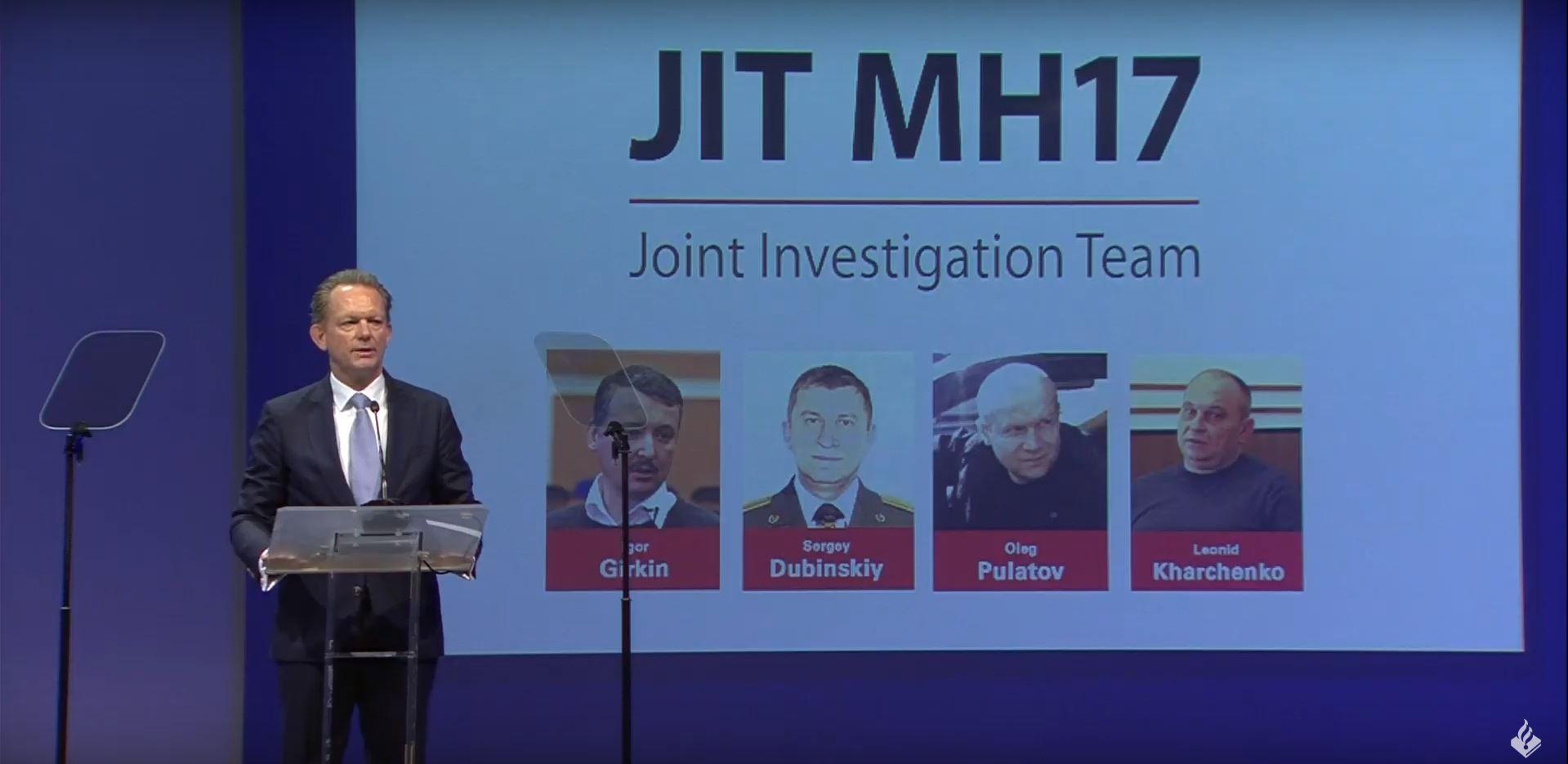 Игоря Гиркина и других подозреваемых в сбитии рейса МН17 на Донбассе вызвали в Гаагу