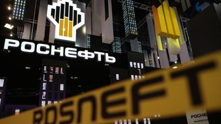 """Россия теряет фундаментального покупателя своей нефти в Евросоюзе: """"Роснефть"""" ждут крупные финансовые убытки"""