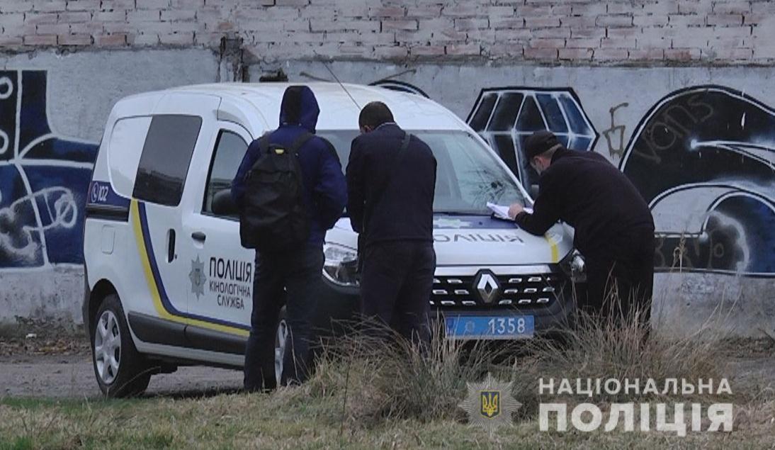 В парке Львова найдены останки женщины, которая пропала еще в 2020 году: погибшую принесли в сумке
