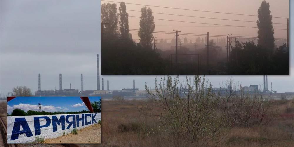 """Жительница Армянска: """"Деревья за два дня засохли, часть урожая как кислотой полили, почернело все, дети умирают, а Аксенов едет на поминки к Захарченко"""""""