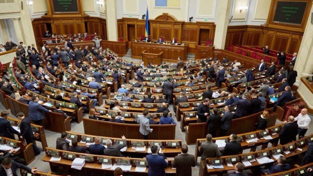 Рада окончательно приняла закон Зеленского о референдумах в Украине