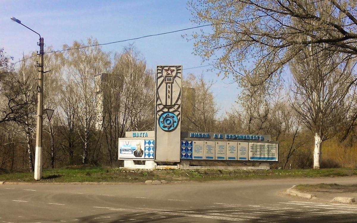 """Смертельное ЧП на шахте им. Скочинского в Донецке: """"Газ продолжает гореть"""""""