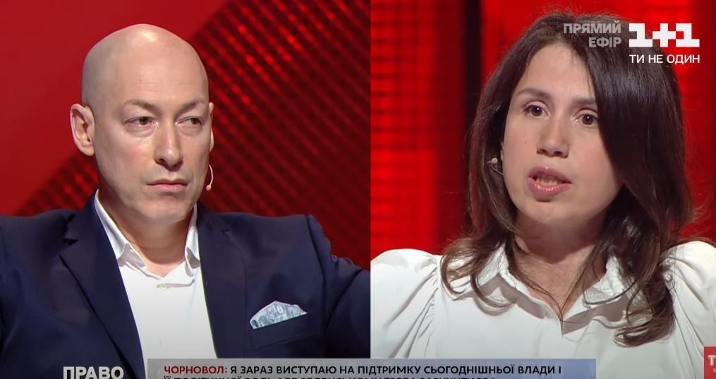 Черновол сказала Гордону, почему у него мало шансов выиграть суд у Порошенко