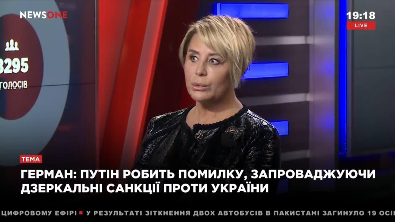 """Укусила кормящую руку: после """"зеркальных"""" санкций Герман накинулась на Путина в эфире NewsOne"""