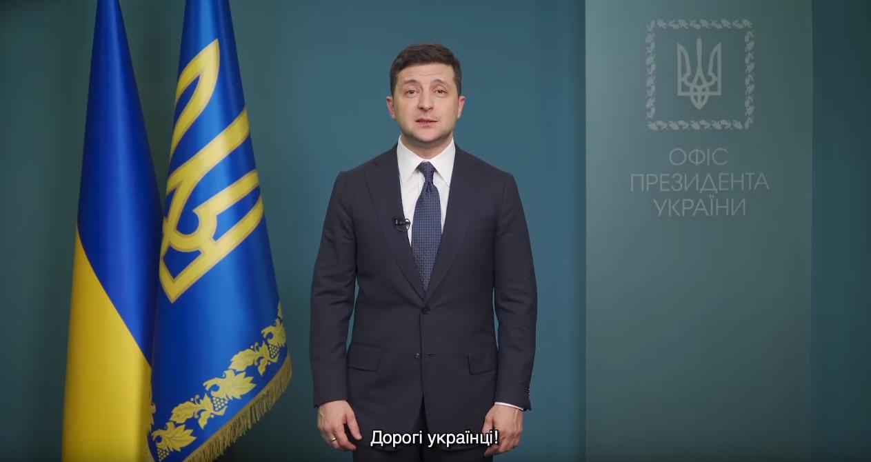 Зеленский, Обращение, День Соборности, Нация, Заявление.
