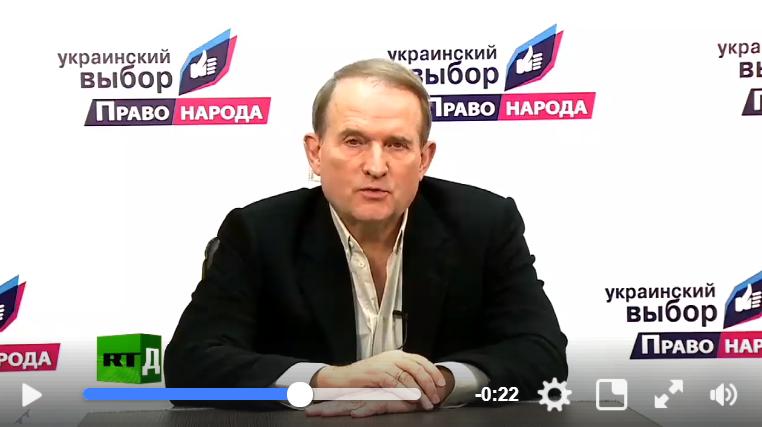 """""""Дружба с Путиным для меня высокая честь"""", - опубликовано видео, где Медведчук открыто издевается над Украиной на российском ТВ - кадры"""