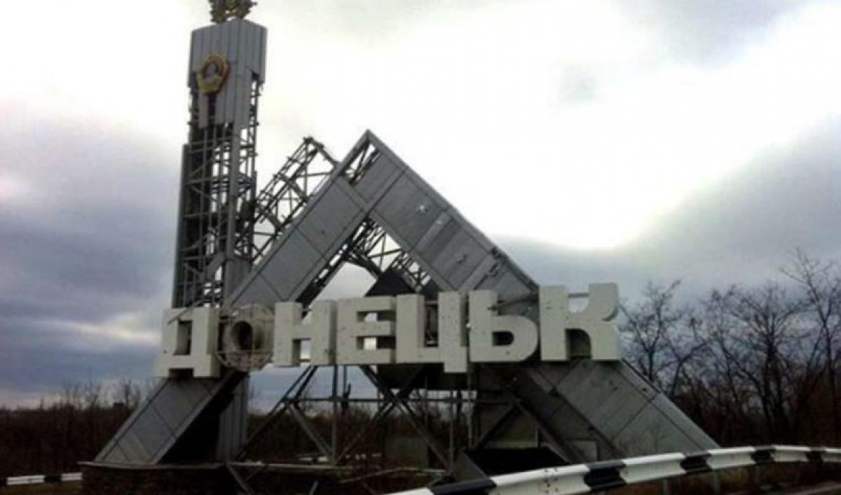 Киев назвал условие для проведения выборов на Донбассе: ситуация в Донецке и Луганске в хронике онлайн