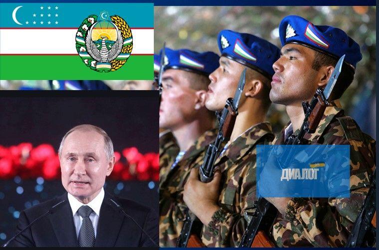 """Узбекистан отказывается от кириллицы: """"Нам не нужны """"ДНР"""" и """"ЛНР"""""""""""