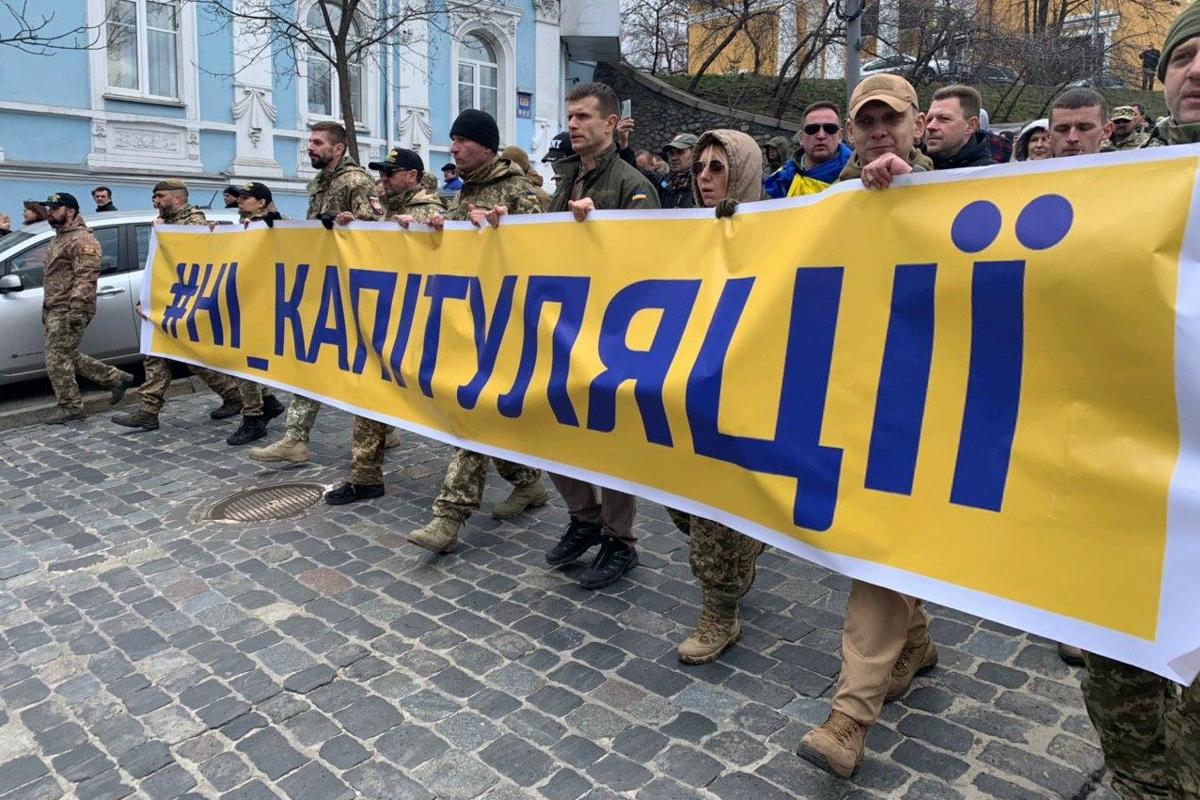 Ветераны на Марше Патриотов в Киеве выдвинули 10 требований Зеленскому