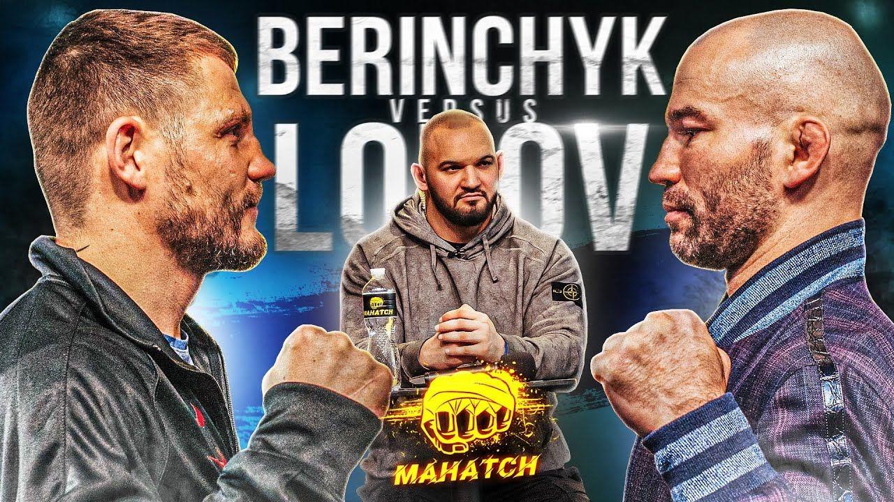 Сразу несколько стран будут транслировать кулачный бой между Беринчиком и Лобовым