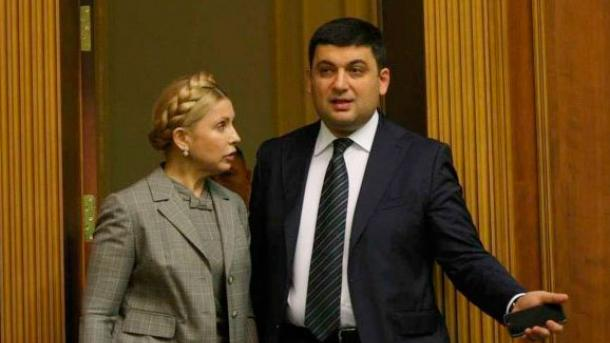 Тайная встреча Тимошенко и Гройсмана: о чем торговались политики за закрытыми дверями в ВР