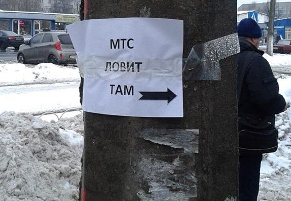 """""""Все на кладбище: Vodafone здесь ловит идеально!"""" - в оккупированном Донецке нашли новую точку, где ловит украинская связь. Кадры"""