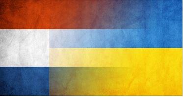 В Голландии проходит референдум по ассоциации Украины с ЕС. Прямая видео-трансляция