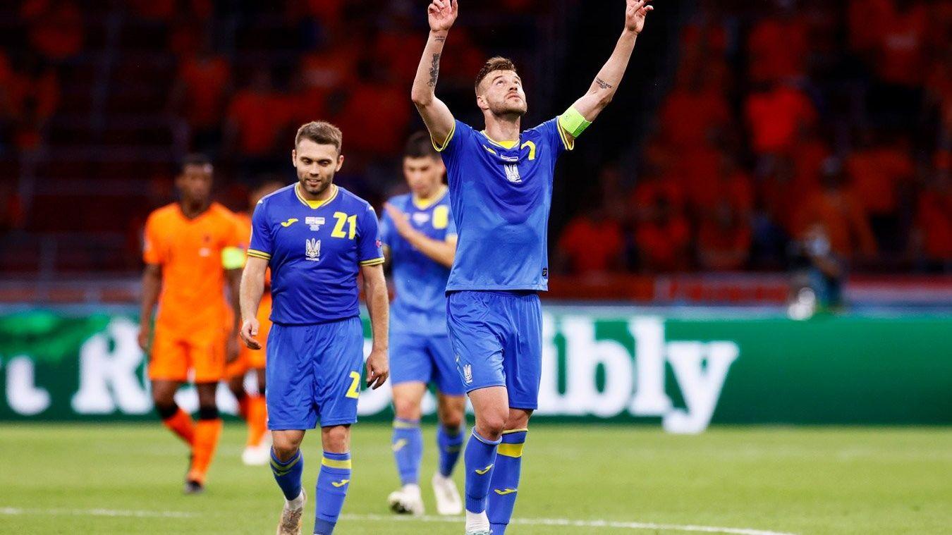 """Реакция соцсетей на игру Украины против Нидерландов: """"Камбэк после 0:2 – это что-то сумасшедшее"""""""