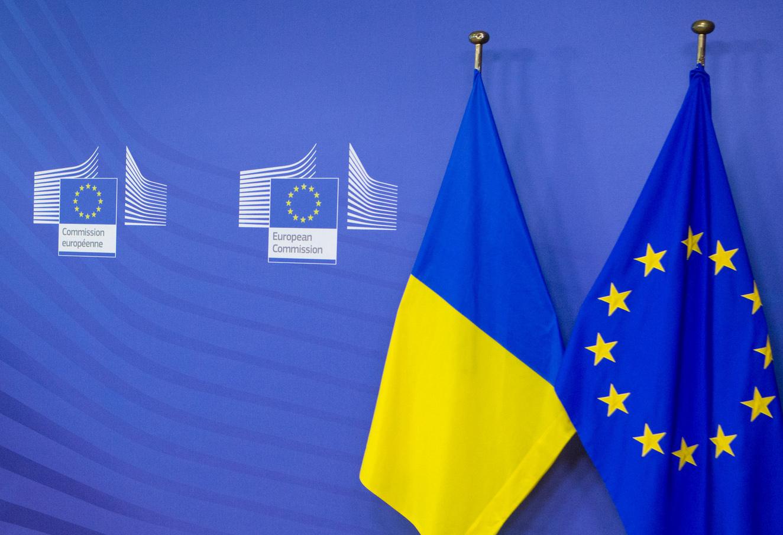 Ассоциация есть! В Амстердаме опубликовали закон о сближении Европы и Украины - обнародован документ