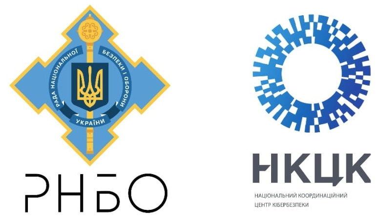 Новый механизм атак на инфраструктуру Украины: в СНБО выступили с предупреждением