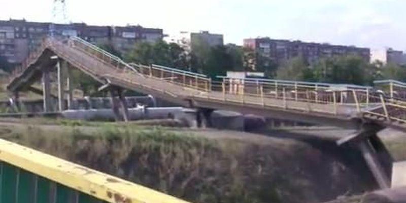 Сторонники ДНР взорвали мост в Горловке