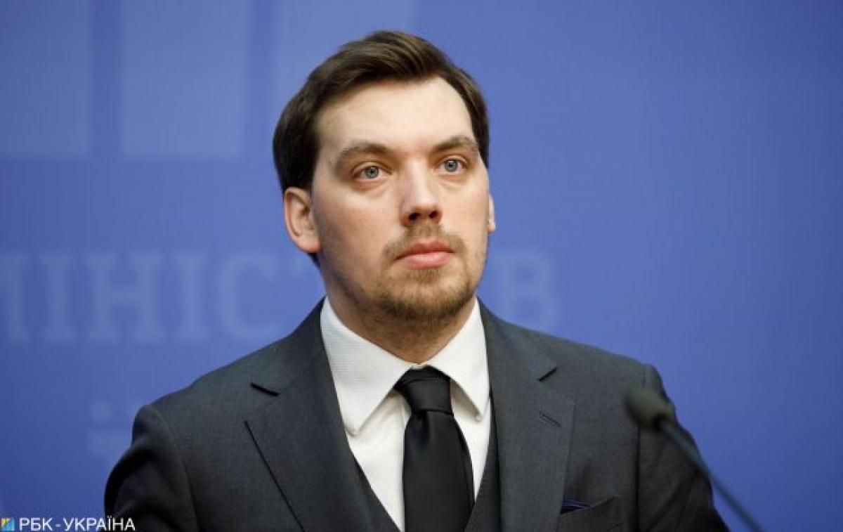тигипко, зеленский, украина, премьер-министр, правительство, Гончарук